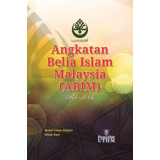 Angkatan Belia Islam Malaysia (ABIM) 1971-2004