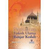 Pemikiran Tokoh Ulama Banjar Kedah