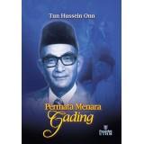 Tun Hussein Onn : Permata Menara Gading