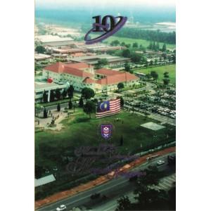 Buku Komemoratif Sempena Ulangtahun ke-10 Kolej Universiti Teknologi Tun Hussein Onn: Sedekad Meredah Gelombang Mengukir Keunggulan
