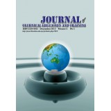 Journal of Technical Education and Training (Volume 1 No. 1)
