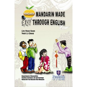 Mandarin Made Easy Through English